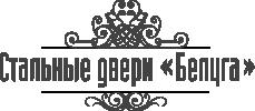 Двери Белуга