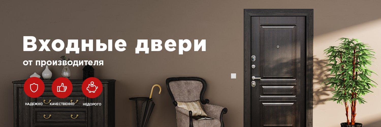 Тепло- и звукоизоляция входной двери в Ростов-на-Дону и Аксай